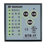 GTR-17发电机控制器 宏晋控制器