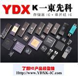 专售 单片机芯片 PXAS37KBA NXP  提供正品