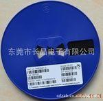 长电三极管贴片三极管MMBT5401江苏长电原厂直供大量现货服务好