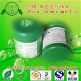 焊锡膏|焊锡膏