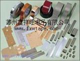 铜箔胶带 铜箔导电胶带 导电双面胶