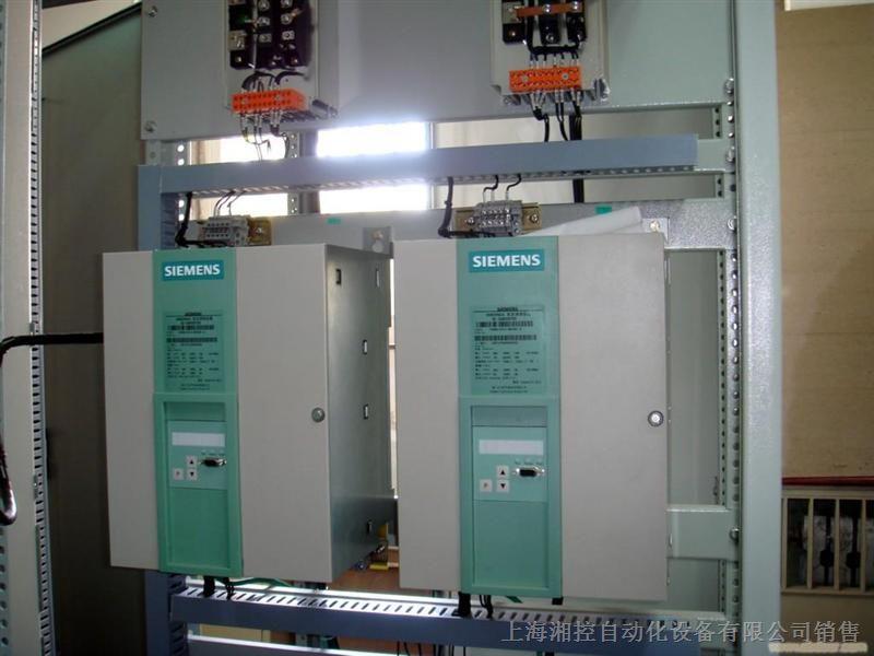 供应西门子全数字直流调速器上海总代理