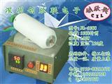 55CC恒温针筒预热器,点胶针筒预热器,胶水预热器
