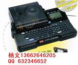MAXLM-380E微电脑线管打印机