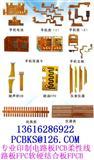 专业生产单双面超薄阻抗射频无卤素天线板FR-4软性电路板FPC