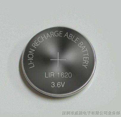 锂离子纽扣电池结构