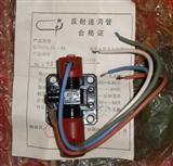 RX-1042型充气放电微波开关管 电子管 RX1042放电管