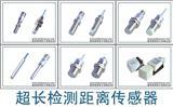 【广州4倍检测距离开关,Q88方形接近开关,M12圆柱形传感器】