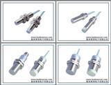 江苏M12交流电感式接近传感器,进口质量国内价格传感器