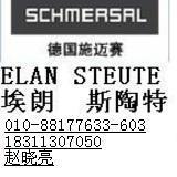 现货主令开关HKU 110-2T