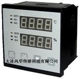 智能温湿度控制器HTC100