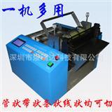 全自动热缩管套管切管机厂家直供铁氟龙管切管机