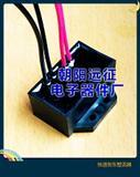 ZS-1 ZS-2/开关变压器制动电机整流器 整流装置 YEJ电机