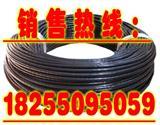 KFF46P耐高温电缆