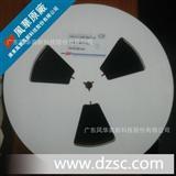 【原厂】风华二极管FH1N4001~4007 等(全系列)