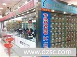 原装AZ5123-01H防静电整流管现货ESD5Z3.3T1稳压二极管