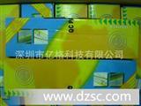 厂家热卖高品大功率稳压二极管 30V  1W/1N4751/IN4751