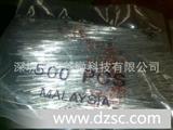 原装正品日立RENESAS瑞萨 直插稳压二极管1/2W 6.2V 0.5W HZS6C2 DO-35封装