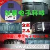 全新 原装 1N4007 1N5819 正品 厂家直销 质量保证