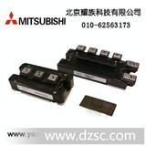 三菱 IPM 智能模块 PM50CLA120