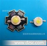 低价出售1W大功率LED白光 LED大功率白光灯珠 大功率LED