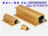 专业RXG24型带散热器功率线绕铝壳电阻器
