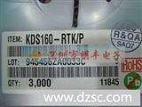 贴片KEC三极管KDS160-RTK/P原装环保