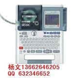 EPSON锦宫530C打字机