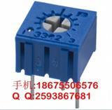 3362电位器 3362系列电位器 BOURNS电位器 3362P-1-202