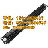 SYSTIMAX模块,AMP网络配线架,大对数通信电缆
