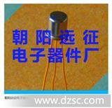 3DG2A硅NPN型平面中小功率高频三极管