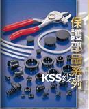 台湾扣式护线套/电源线扣/护线环