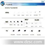 扬杰电子-专业GPP芯片、二极管、整流桥制造商
