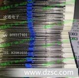 全新触发管 DB3,DB4 大量现货, ST品牌触发二极管系列