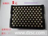 405纳米20--100毫瓦蓝光激光二极管3.5元/半导体激光二极管/LD
