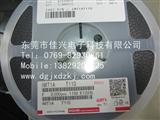 ROHM进口原装小信号晶体管IMT1AT110