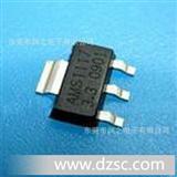 贴片稳压三极管 晶体 三极管 AMS1117-3.3  SOT-23