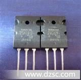 2SA1302/2SC3281/音频功率放大三极管