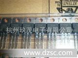 专业ST原装正品达林顿管TIP122 TIP127