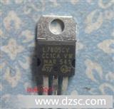 进口原装三端稳压 拆机ST L7805CV TO-220  三极管【新源兴电子】