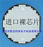 三极管晶圆、裸片MPSA2222A/MPSA2907A
