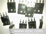 拆机IR/场效应管/开关三极管PC60 20N60 5N60 6N60 8N60 12N60