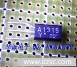 2SA1315   A1315 高频开关功率晶体管(TO-92L)