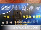 热卖电磁炉管H15T120  上机保证