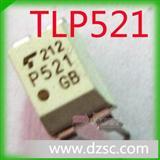 TLP521 TLP520 TLP552可编程控制器交流/直流输入模块固态继电器