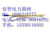 【帝智】高压放电棒|放电棒使用方法|35kv放电棒生产厂家