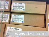 经销贴片整流桥堆KBP307G/GBL307G