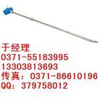 铠装 插入式 液位变送器 MPM416WK  插入式  MPM416WK
