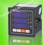 CH2000FP 经济型三相电力仪表