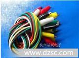 鳄鱼夹连接线 导线 长5.5CM 5种颜色 厂家直销 量大价优 杭州